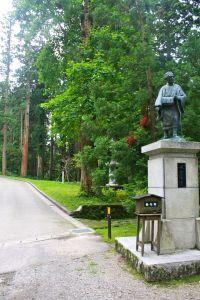 The monument to Basho on Haguro-san