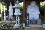 Legendary Daishin, symbol of merriment, photo credit Thom Steone