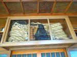 Shinto protective symbols for homes in Haguro area