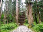 Five Story Pagoda Haguro-san