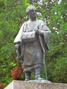 Statue of the poet Basho