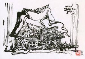 Katsumi Hirano's rendering of the Dewa-Senzan shrine