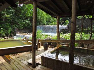 Taeno-Yu Onsen baths
