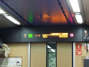 Electronic progress sign