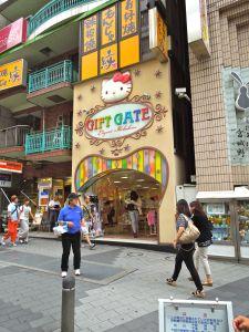 Hello Kitty on display in Ikebukuro
