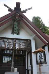 Funadama Shrine