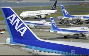 ANA planes courtesy NBC News
