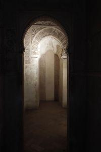 Interior archway, Nasrid Palace